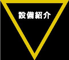 facility_title