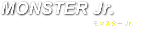 top_monster
